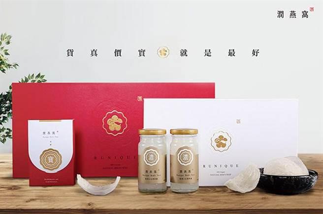 燕窩堅持全產品使用「特潤一等燕盞」為產品原料。