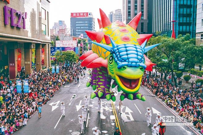 北北基4日共同提出六大文化政策合作,未來將雙北共同宣傳行銷兒童藝術節活動,圖為新北兒藝節活動情形。(譚宇哲翻攝)