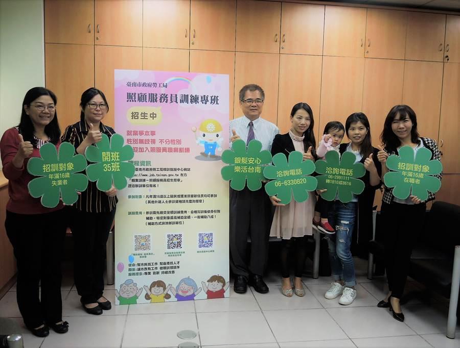 長照人力出現缺口,台南市勞工局開辦「照顧服務員職業訓練專班」,今年預計訓練上千位生力軍投入職場。(莊曜聰攝)