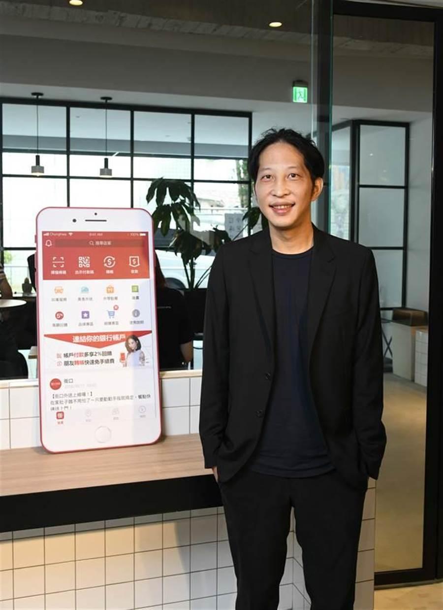 街口支付執行長胡亦嘉。(本報系資料照片)
