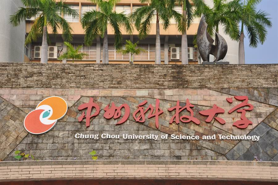 中州科大近年學生數逾3000人。(中州科技大學提供)