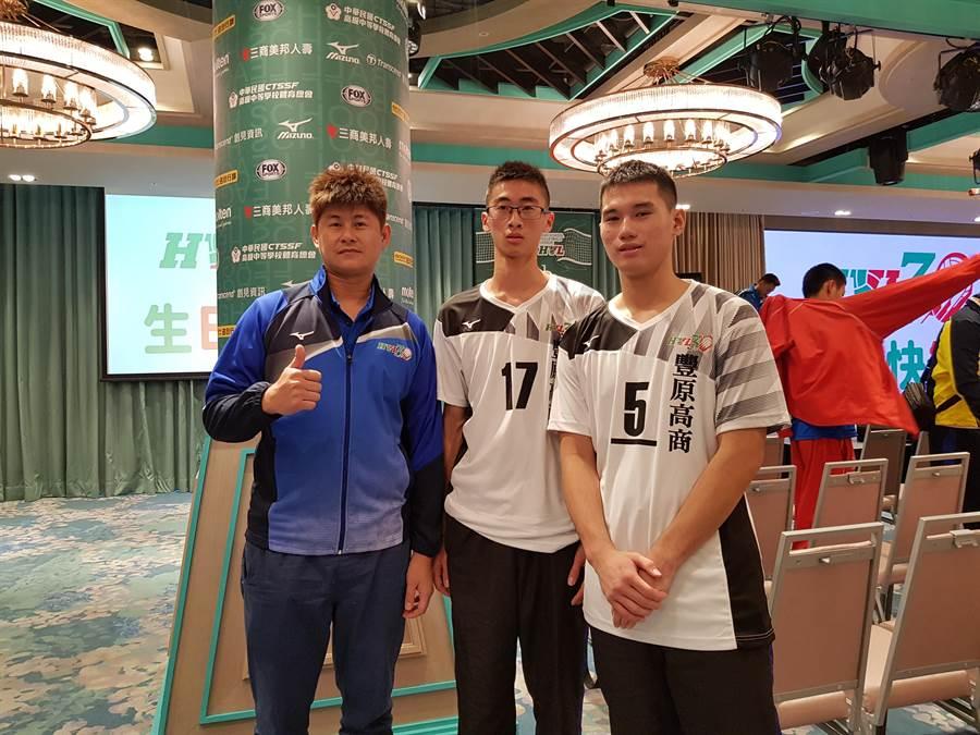 豐原高商教頭葉忠桂(左起)、球員禹良聖和隊長陳昱諺出席HVL決賽記者會,本季他們要挑戰六連霸。(陳筱琳攝)