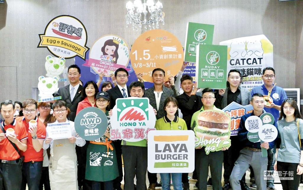 台灣連鎖加盟促進協會5日舉辦展前記者會,宣布「第18屆台灣創業加盟大展-台中展」將於本周五(3/8)起一連4天,在台中世貿二館展出。圖/協會提供
