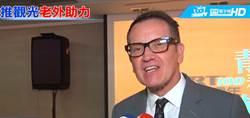 ICRT大讚韓市長!共同推英語論壇助高雄接軌國際