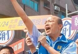 如果韓參選 他預測:有一件事會變成全民共識