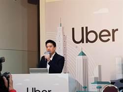 交通部推Uber條款 Uber台灣總座吳罡:勿犧牲駕駛生計