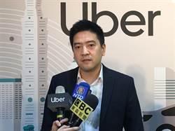 修法衝擊大 Uber籲交通部停手