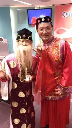 「緣來愛在潭子」單身聯誼 3/9開放單身適婚男女報名