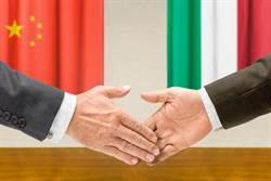 G7第一國!義大利擬簽一帶一路備忘錄 美提警告