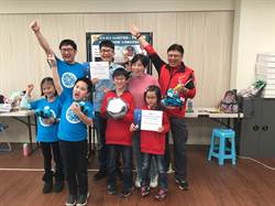 美國機器人全球賽 這些小學生拿台灣區冠軍進軍全球賽
