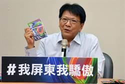 台灣燈會推升潘孟安成綠營人氣王 他透露想在屏東搭高鐵