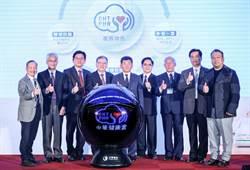 串聯醫、病、雲! 中華電信「健康雲」提供遠端智慧照護