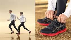 革命性跑鞋強勢回歸!重新定義人生「履」程