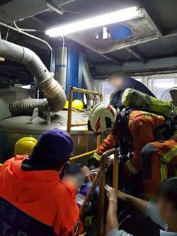 影》除槽不慎吸入一氧化碳 桃園工廠3工人送醫