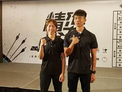 射箭企業聯賽 鄧宇成和譚雅婷成男女狀元