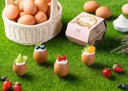復活節這樣玩!5星飯店裡藏彩蛋、找到就能拿禮物