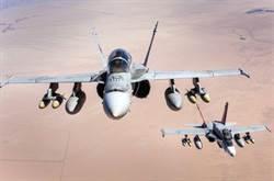 美國陸戰隊兩架F/A-18戰機空中相撞 幸無人受傷