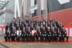 陽明海運再添兩艘萬箱級新船 壓低營運成本