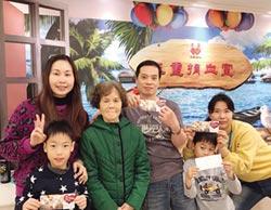 米塔集團捐血傳愛 贈義式料理愛心5折券