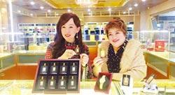 金品軒黃金屋 馬來西亞第二間旗艦店即將開幕