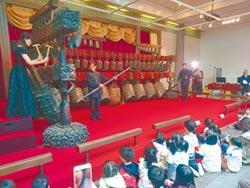 2千年前王者之音 現聲科博館