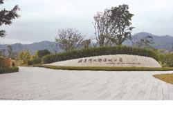 廣州後花園 從化區生態掛帥