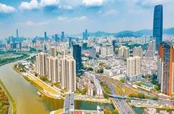 陸15城市人均GDP 逾2萬美元