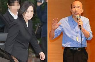韓國瑜爆「不良習慣」反贏支持 他揭密:民進黨心裡最軟的一塊被搶了