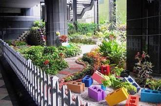 植栽蔬菜妝點我的家!社區綠美化樂活又健康