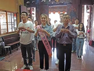 陳筱諭車隊麻豆掃街 跳脫傳統爭取民支持