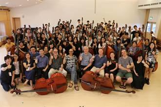 亞洲低音提琴育成基地 蘭陽國際低音提琴夏令營