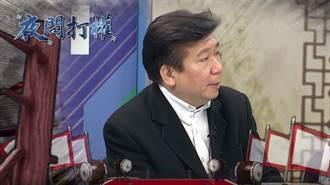 《夜問打權》中華民國何時變台灣共和國? 北車錯誤標示誰授意?
