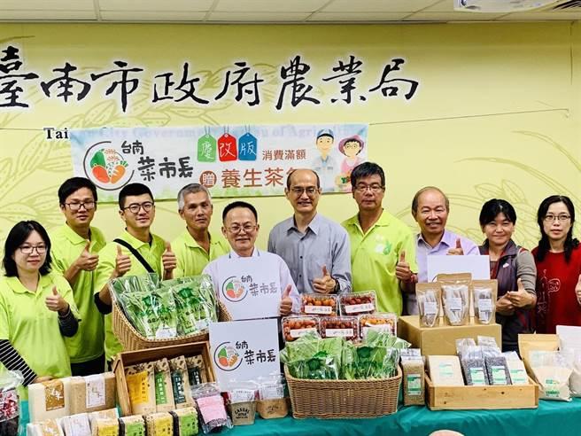 台南市農業局推動的農產銷售平台「社區菜市長」重新改版上線,提供民眾更多元服務。(台南市農業局提供)