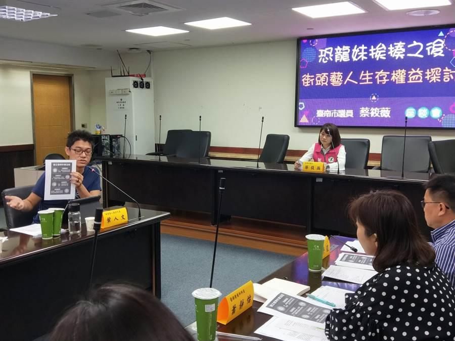 台南市議員蔡筱薇關切街頭藝人的生存權益,希望建立完善的街頭展演機制。(洪榮志攝)