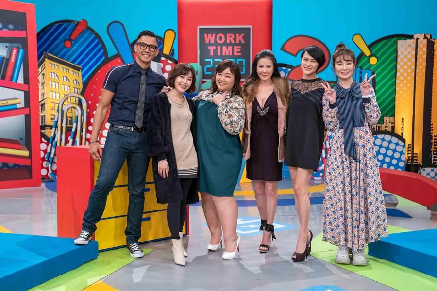 平日11點播出的綜藝節目《上班這黨事》驚傳收攤,明天最後一錄。(圖/TVBS提供)