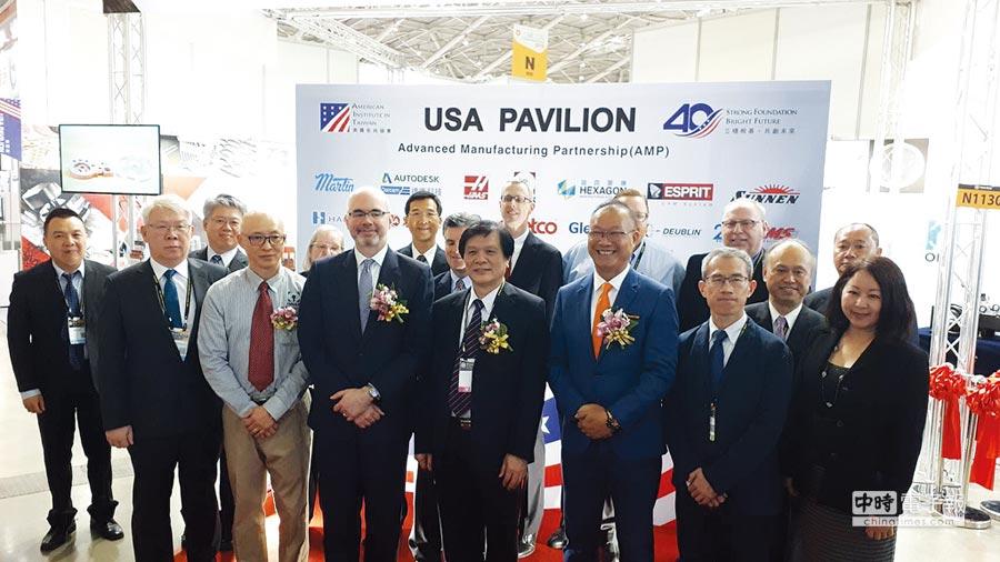 美國在台協會副處長谷立言(前排左三)與眾嘉賓於2019台北國際工具機展美國館開幕活動合影。圖/李淑慧