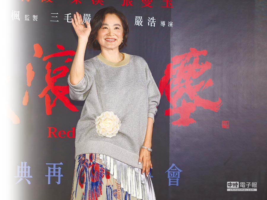 暌違5年再來台,林青霞配戴卡地亞美洲豹手環和戒指,外貌依舊凍齡仙氣十足。(粘耿豪攝)