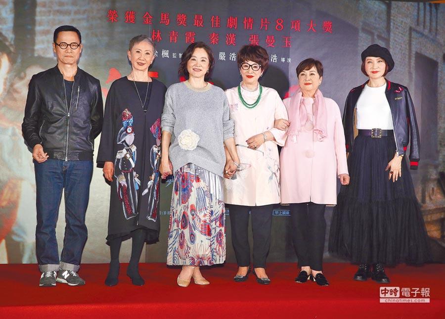 羅大佑(左起)、施南生、林青霞、徐楓、甄珍、方芳芳昨現身首映會。(粘耿豪攝)