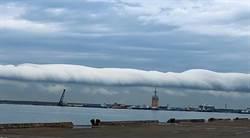 台中港百公里滾軸雲  時隔1年再現