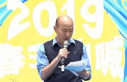 春吶在旗津!韓國瑜感性宣言 網讚爆