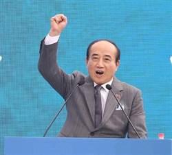王金平正式宣布選總統:給我四年讓台灣發光發熱!