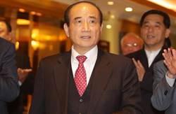 王金平宣布參選「幹大事」 他神解王朱吳結局