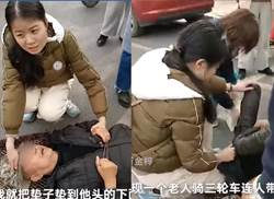 護理學生求職途中救摔倒翁 感動院長直接錄取