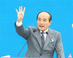 王金平宣布參選總統 網:競選總幹事是他?