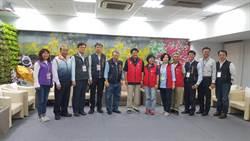 台中市主辦2020台灣燈會 市府盼打造國際級燈會