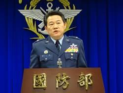 空軍:採購F-16V新戰機  不會汰除現役戰機