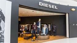 Diesel也扛不住了 美國區域申請破產