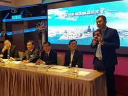 亞果董座侯佑霖建議交通部 減少遊艇出港繁瑣程序