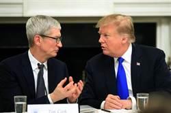 驚!蘋果一半員工沒念大學 庫克6字霸氣回應