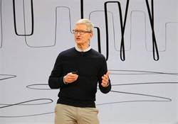 蘋果CEO被川普改名「提姆蘋果」